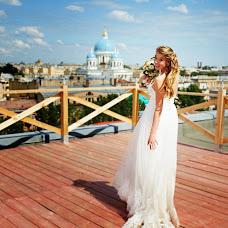 Wedding photographer Andrey Mozaika (mozaika). Photo of 20.05.2015