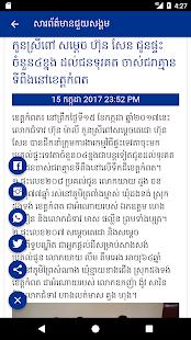 CHSK News - náhled