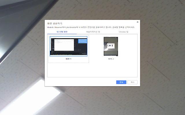 khubmedia Streamer