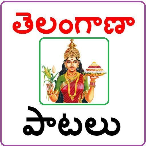 Telangana Songs file APK for Gaming PC/PS3/PS4 Smart TV