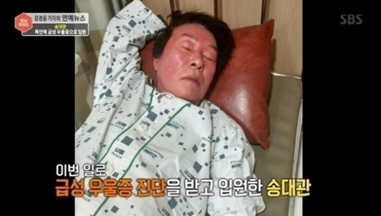 김연자 매니저 홍상기