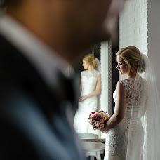 Wedding photographer Evgeniya Ryazanova (Ryazanovafoto). Photo of 25.05.2017