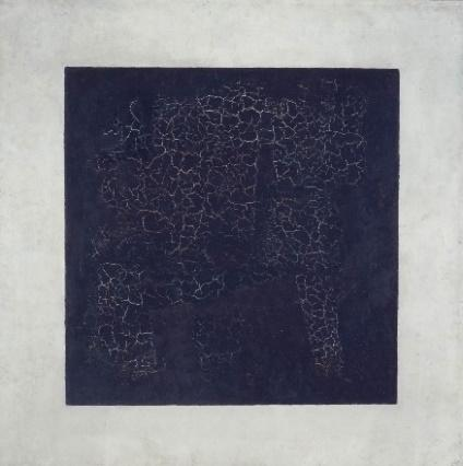 https://iconographiahafluc.files.wordpress.com/2014/06/kazimir_malevich_1915_black_suprematic_square_oil_on_linen_canvas_79-5_x_79-5_cm_tretyakov_gallery_moscow.jpg