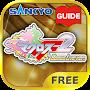 パチスロ マクロスF2 BL オフィシャルガイドアプリ