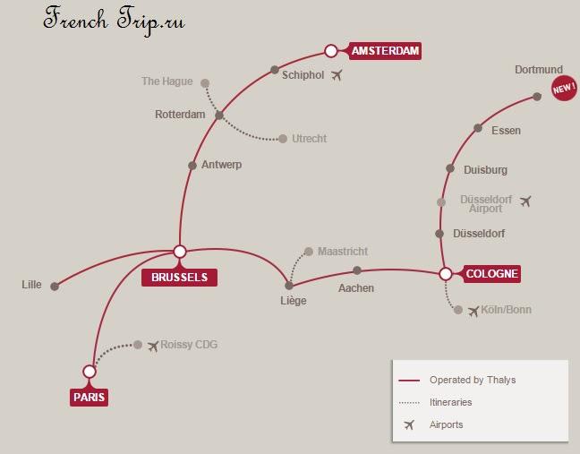 Схема маршрутов скоростных поездов Thalys - Как добраться на поезде в Лилль: маршруты поездов, расписание поездов в Лилль, карта поездов по Франции и Европе, поезд Париж - Лилль, поезд Брюссель - Лилль, из Парижа в Лилль, из Брюсселя в Лилль, на поезде в Лилль, из Бельгии Лилль, поезда в Лилль, расписание поездов в Лилль, как доехать в Лилль, как добраться в Лилль, поезд Лилль, Лилль Париж, Лилль Брюссель, Лилль Франция, Лилль, город Лилль, аэропорт Шарль де Голль Лилль, Charles de Gaulle Lille, train Lille, Lille by train, eurostar Lille, tgv Lille, thalys Lille, train schedule Lille, paris lille train, brussels Lille train