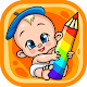 Live coloring pages for children (game)