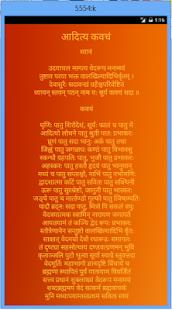 Aditya Kavach - náhled