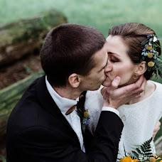 Wedding photographer Agata Majasow (AgataMajasow). Photo of 29.04.2017