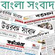 Bangla News.. file APK for Gaming PC/PS3/PS4 Smart TV