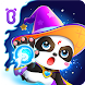 魔女大冒険-BabyBus 幼児・子ども向け知育アプリ