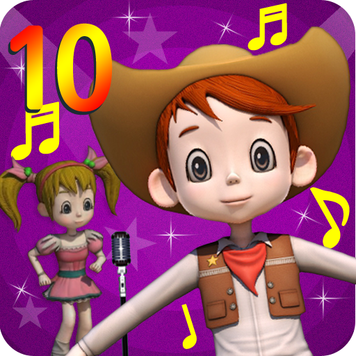 Kid\'s Song and Story 10 (Free Version)