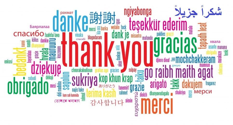 File:Thank-you-word-cloud.jpg