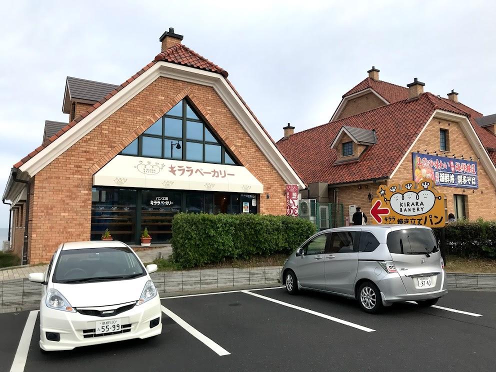 道の駅キララ多岐 キララベーカリー