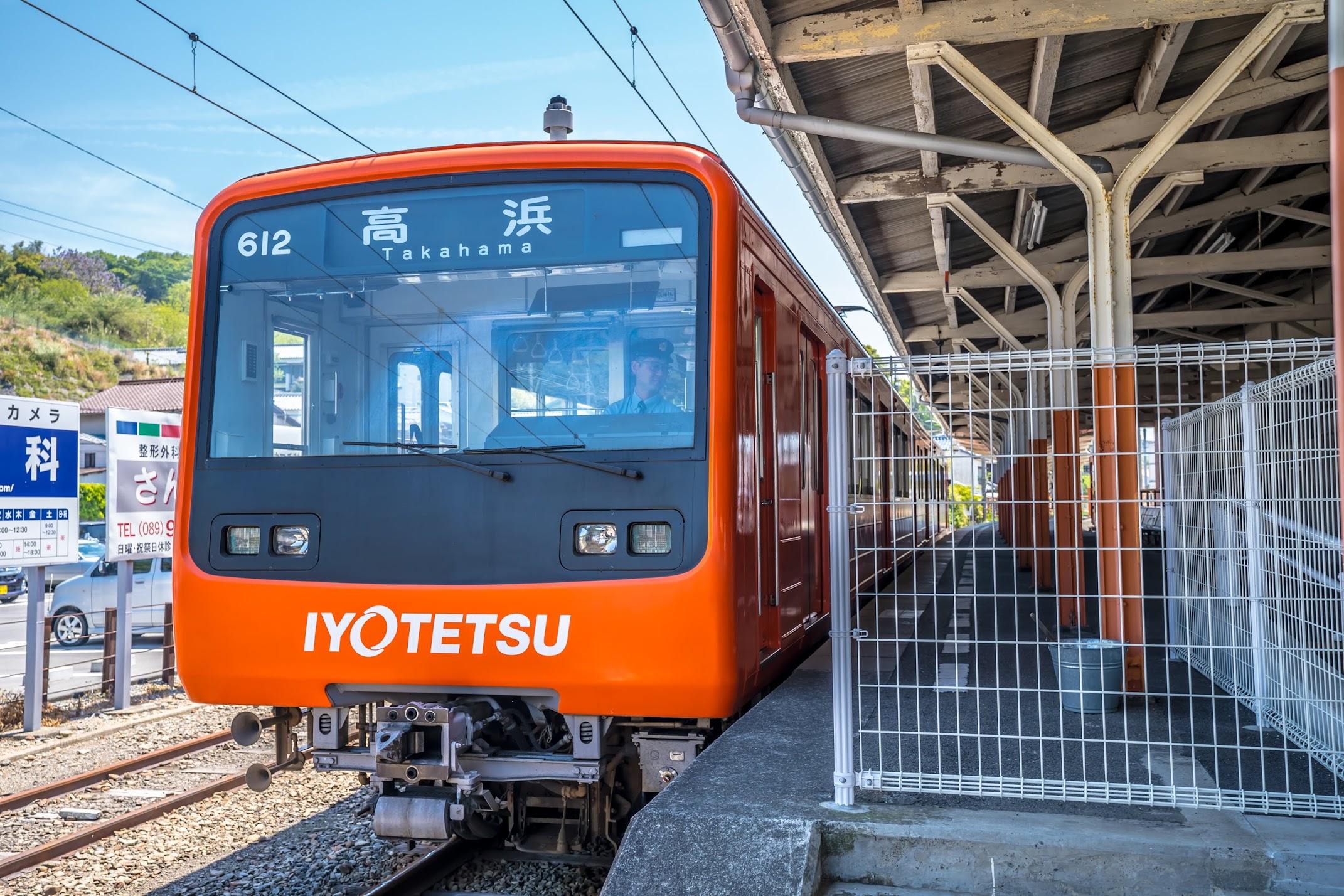 伊予鉄道 高浜駅4