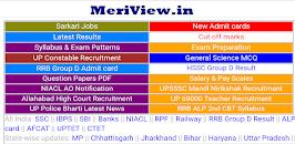 спампаваць Sarkari Exam App , Sarkari Result App , Naukri App