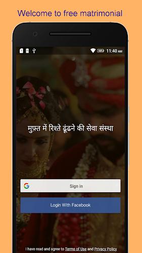 besplatna web mjesta za upoznavanja u tamilnadu pravi online upoznavanje besplatno