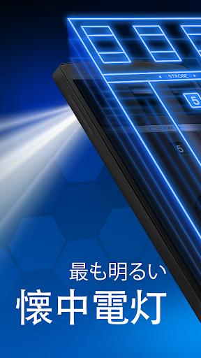 【網游RPG】抢你妹-癮科技App