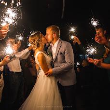 Wedding photographer Andrey Soroka (AndrewSoroka). Photo of 21.11.2018
