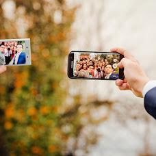 Fotógrafo de bodas Francisco Alvarado (franciscoalvara). Foto del 04.10.2017