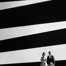 Wedding photographer Konstantin Gusev (gusevfoto). Photo of 12.11.2018
