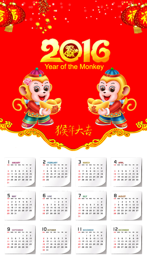 Year Calendar App : Chinese calendar android apps on google play