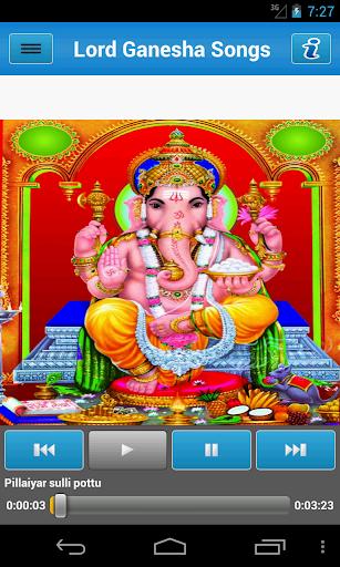 Lord Ganesha Songs  screenshots 1