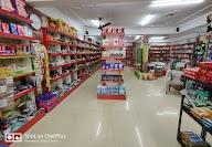 Nrn Stores photo 3