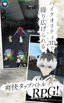 Tokyo 喰種: re invoke apk screenshot