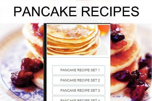パンケーキのレシピ