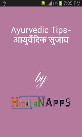 android AyurvedicTips-आयुर्वेदिक सुजाव Screenshot 0