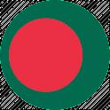 Bangladesh News বাংলাদেশ সংবাদ icon