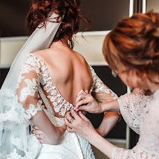 Fotógrafo de bodas Yuliya Fedosova (FedosovaUlia). Foto del 10.05.2017