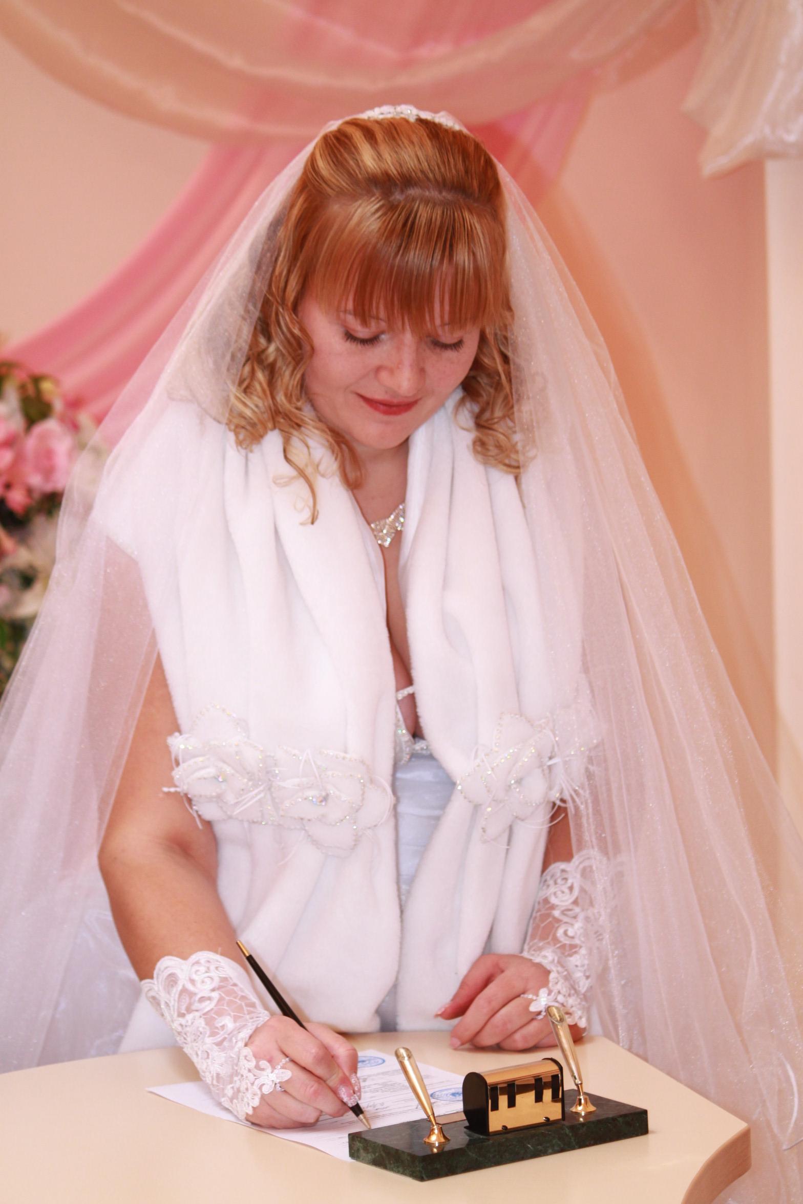 Светлана Фотова в Казани