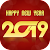 New year photo frame, New Year greeting card 2019 file APK for Gaming PC/PS3/PS4 Smart TV