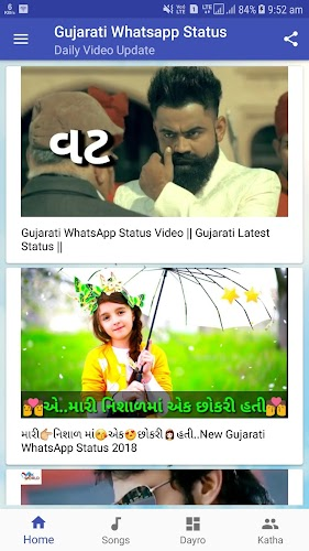Download All in One Gujarati Video Status App 2018 - Song