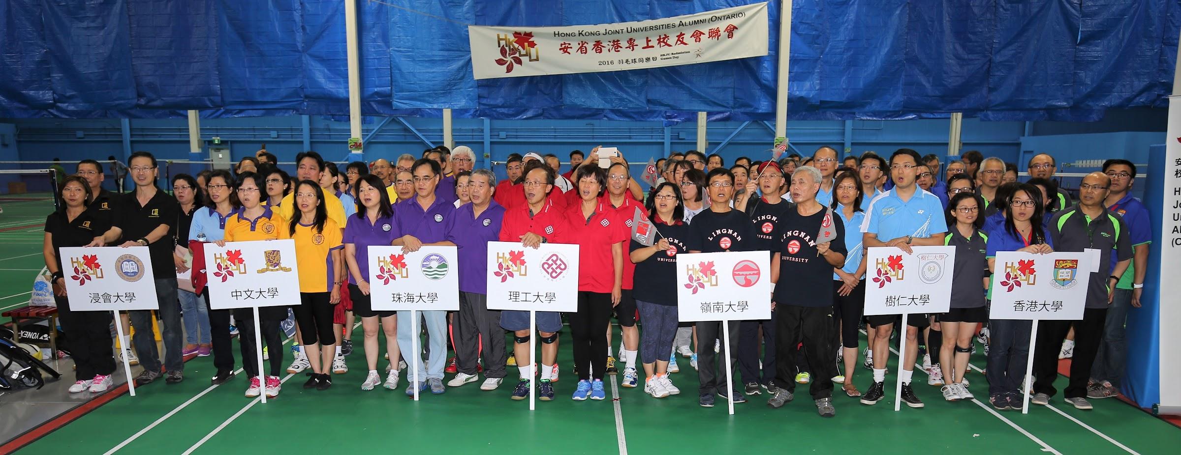 September 18, 2016 HKJU Badminton Fun Day and Gala Dinner