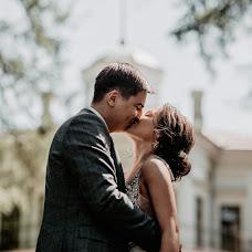Bryllupsfotograf Nikolay Seleznev (seleznev). Bilde av 14.01.2019