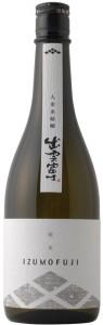 Logo for Izumo Fuji