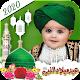 12 Rabi Ul Awal-Milad un Nabi profile Pic Dp 2020 Download for PC Windows 10/8/7