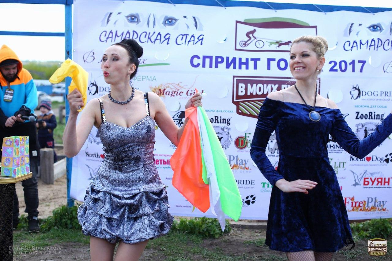 Олеся Щеглова в Самаре