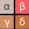 2048 Greek alphabet icon