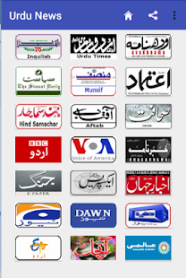 Urdu News All Leading Papers n Magazines - náhled