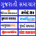Gujrati news All Gujrati news papers icon