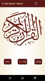 Kuran-ı Kerim 9.Cüz - náhled