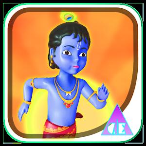 Krishna Murari Run