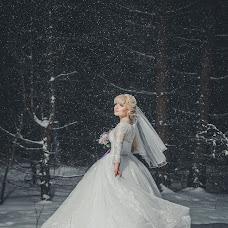 Wedding photographer Marina Zenkina (MarinaZenkina). Photo of 14.02.2018