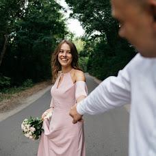 Wedding photographer Milana Nikonenko (Milana). Photo of 24.09.2018