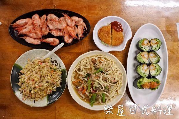 樂屋日式料理~高CP值平價日本小吃店,來宜蘭必訪!