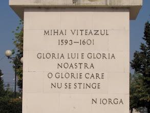 Photo: Bustul lui Mihai Viteazul - (2011.04.27)