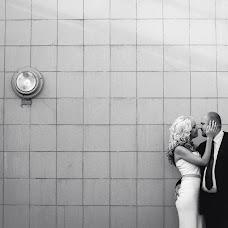 Wedding photographer Mikhail Sekackiy (Pix3l). Photo of 13.06.2016